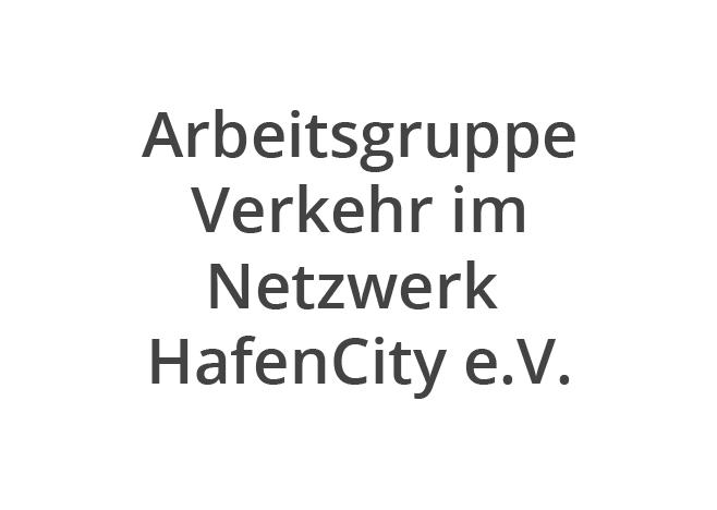 Netzwerk Hafencity